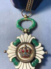 Kingdom Of Yugoslavia. Order Of The Yugoslav Crown. 1930 Vg. Silver.