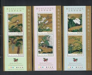 """Japan stamps 2017 March 17 """"Beautiful Japan"""" 3 mini sheets, mint, NH"""