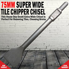 NEW Deshi 75mm Super Wide Tile Chipping Chisel Jack Hammer Jackhammer Hitachi