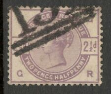 Queen Victoria - SG 190 - 2 1/2d. Lilac - Used - Letters - G R