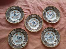 English Minton Cockatrice Plate Rare Antique Patterned Plates x 5