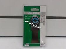 LAMA X MULTIFUNZIONE MSD32PBC HIKOKI X LEGNO + METALLO ATTACCO STARLOCK