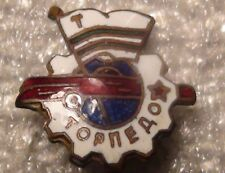 Rare old pin Torpedo Moscow