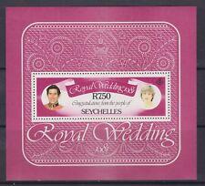 1981 Royal Wedding Charles & Diana MNH Stamp Sheet Seychelles SG MS511