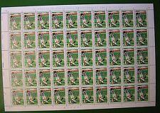 Italia 1995 Juventus Campione D'Italia  750 lire  Foglio intero MNH**