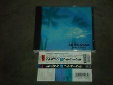 Shakatak Full Circle Japan CD