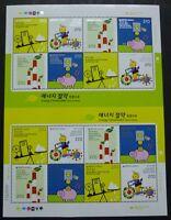 Korea Süd 2013 Energiesparen Energy Conservation 2939-42 Kleinbogen MNH