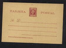 Spain   Philippines  5 mil postal  card  unused             KEL0515