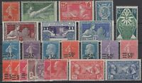 BR141317/ FRANCE / LOT 1914 - 1927 MINT MNH CV 162 $