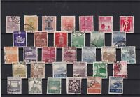Japan used Stamps Ref 14210