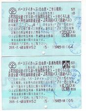 Japan JR Rail Birthday Ticket One Pair Used