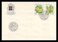 Iceland 1984 FDC, Flowers VI. Burnet Rose / Silver Weed. Lot # 8.