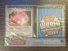 Pokemon TCG : SEALED 2008 PAUL ATANASSOV BLISS CONTROL DECK - NEW!