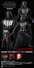 MAFEX Star Wars Darth Vader Action Figure