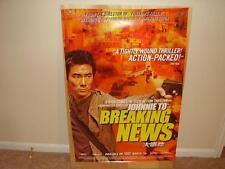 Breaking News  - Johnnie To, Kelly Chen, Richie Ren