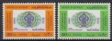 Kuwait 1982 ** Mi.924/25 Pfadfinder Scouts Scouting