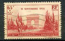 PROMO / TIMBRE FRANCE OBLITERE N° 403 ARC DE TRIOMPHE