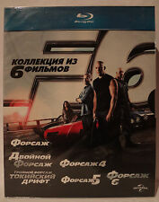 Fast and Furious Collection 6 Blu-ray/BluRay Slipcover&digipak Russian Edition