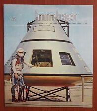 R32> L'Uomo e lo spazio n.42 anno 1965 - con disco