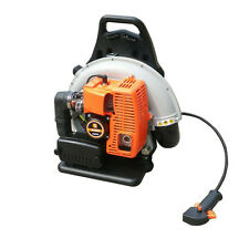 2.7KW 6800RPM Petrol Backpack Leaf Blower Vacuum Leaves Shredder Home Commercial