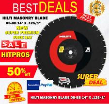 Hilti Masonry Blade Ds Bb 14 X 1251 New Super Premium Free Hat Fast Ship