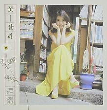 IU - Kkotgalpi (Special Remake Mini Album) [New CD] Asia - Import