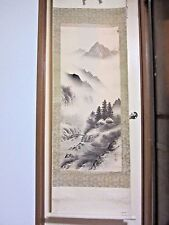 Antique Suiboku-ga (ink painting)kakejiku lhanging scrol 72inch From Japan