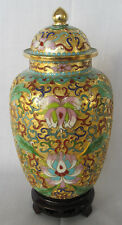 "9"" Beijing Cloisonne Cremation Urn Gold - New"