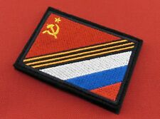 Flag of the USSR Sickle and Hammer Embroidered Hook & Loop Patch C.C.C.P.