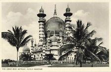 More details for perak old real photo postcard ubad aiah mosque, kuala kangsar, palm trees malaya