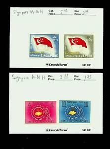 SINGAPORE 1962 NATIONAL DAY 4v FINE MINT STAMPS