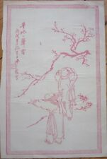 """China/Chinese 1890 Silk Label - Two Men & Tree Branch - 7.25"""" x 11"""""""