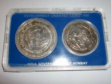 "INDIA-2 COIN DEVELOPMENT ORIENTED SET-1980-""RURAL WOMEN'S ADVNC'MENT""- RS.100&10"