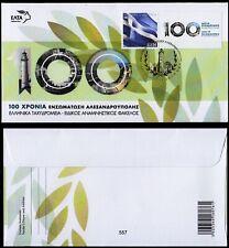 Greece 2020 Envelope 100 years since the integration of Alexandoupolis