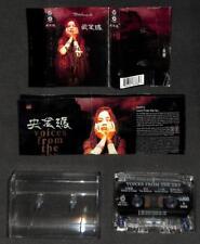 Mega Rare China Dadawa 朱哲琴 央金玛 Voices From The Sky 1997 Cassette CS2113