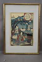 Japanese Woodblock Print 2 Women 1 Man Chikanobu Tetsujiro Moon at Suma Settsu