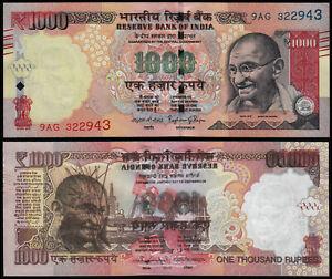 INDIA 1000 RUPEES (P107c) 2015 WET INK ERROR UNC