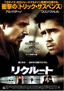 japan flyer chirashi film THE RECRUIT Al Pacino Colin Farrell Bridget Moynahan