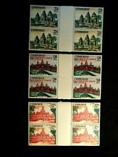 Cambodia Blocks of 4 Stamp Set Scott 172, 174-175 Mnh