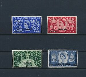 LO42739 Kuwait overprint queen Elizabeth II fine lot MNH