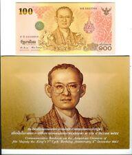 THAILAND 100 BAHT 2011 KING'S 84 BIRTHDAY IN FOLDER UNC P 121