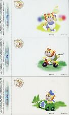 CHINA PRC 1998 LUNAR NEW YEAR OF THE TIGER LOTTERY SET OF 12 POSTCARD AS SHOWN