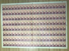 INDIA 1951 FIRST ASIAN GAMES 2An. MNH COMPLETE SHEET OF 160 STAMPS RARE.