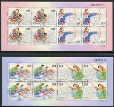 CHINA PRC 2003-16 Sport Ringkampf Reiten Bogenschießen 3471-74 KB Gestempelt CTO