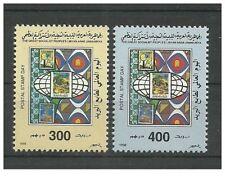 1998- Libya - Libye - Postal Stamp Day- Journée du timbre- Complete set 2v-MNH**