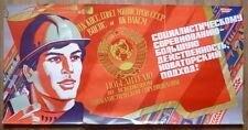 1986 BIGGEST SOVIET RUSSIAN POSTER COMMUNIST SOCIALIST REALISM STATE FLAG WORKER