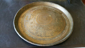 large antique hand carved indian /chinese brass tray