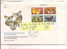 Turkey 1988 Butterfly S/S FDC (bac)