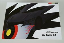 2015 Honda S660 Mugen Power Performance Retail Catalog Brochure