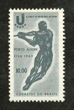 NO RESERVE AUCTION!!  Brazil stamp #964, MNHOG, XF, 1963